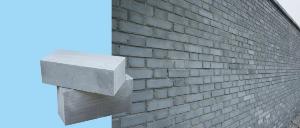 fen煤灰zheng压加气混凝土砌块