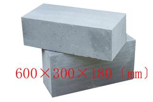 粉煤灰蒸yajia气混凝土砌块600*300*180