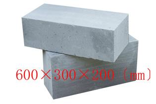 粉煤灰蒸yajia气混凝土砌块600*300*200